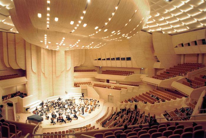 Московский Международный дом музыки, Светлановский зал