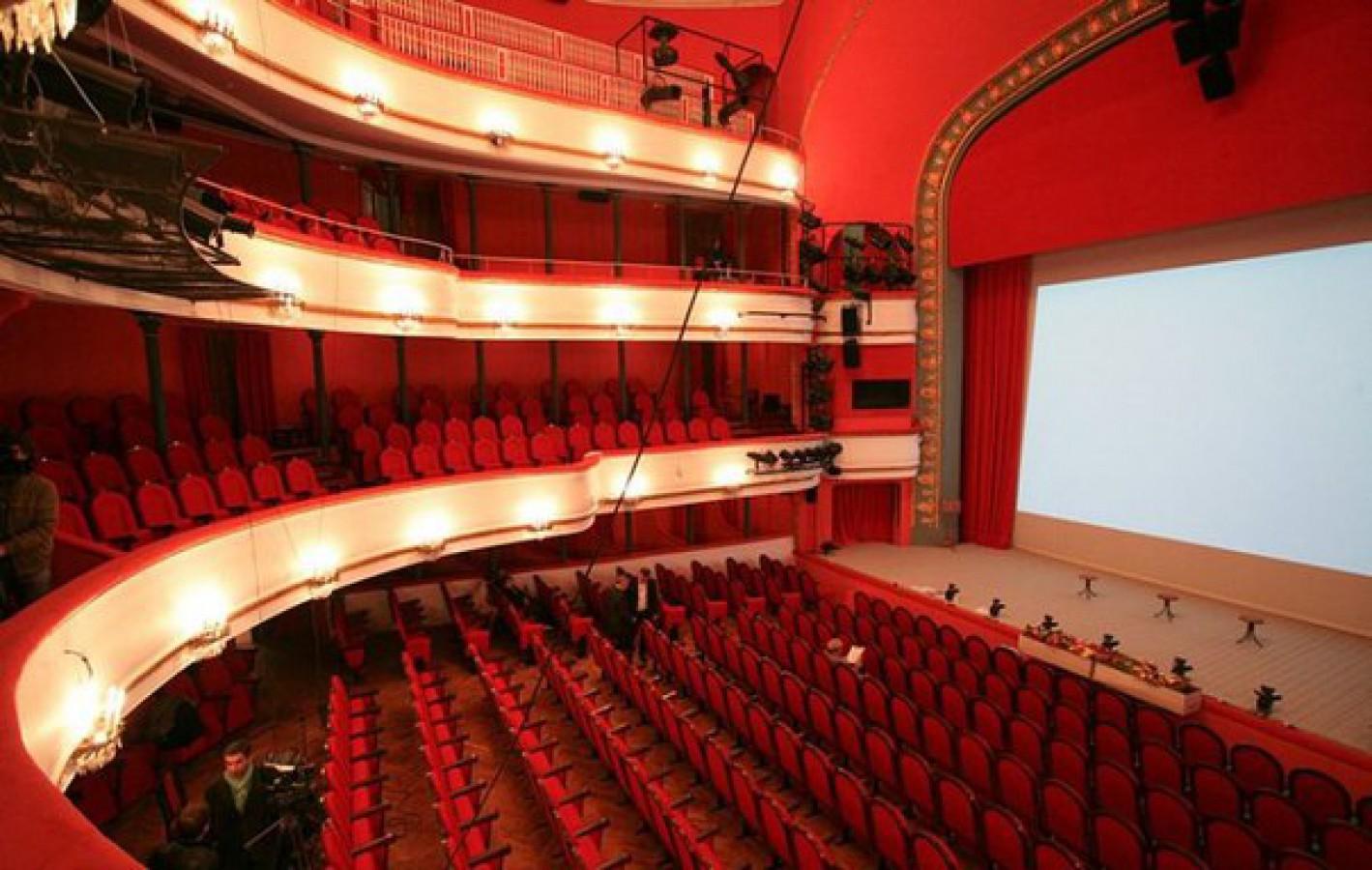 Театр имени Владимира Маяковского